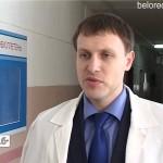 Ремонт в травматологическом отделении ЦРКБ