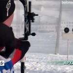 Реорганизация ДЮСШ № 1