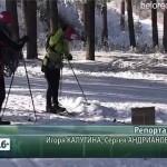 Республиканские соревнования по лыжному туризму