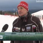 Республиканские соревнования по горным лыжам