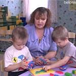 Руслану и Жене нужна семья