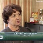 Рустам Абдуллин - президентский стипендиат
