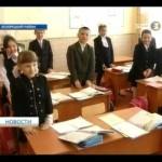 Рустэм Хамитов с рабочим визитом побывал в Белорецком районе