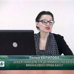 Семинар «Новые возможности для российского экспорта»