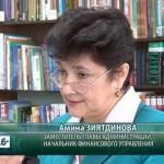Семинар-совещание в Серменево
