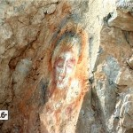 Сенсация на Арском камне