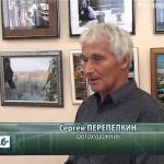 Сергей Перепёлкин: «О тебе, любимый город!»