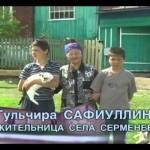 Серменевский детский дом. 2005 год.