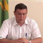 Сессия городского совета