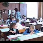 Школе №1 - 75 лет, 2012 год