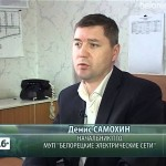 Сход жителей микрорайона Заматинский-2
