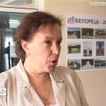 Собрание исполкома Собора русских Белорецкого района