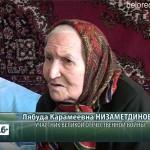 «Солдаты Великой Победы» — Лябуда Карамеевна Низаметдинова