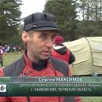 Соревнования по конному туризму