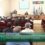 Сорок шестое заседание районного Совета депутатов