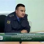 Сотрудники ОГИБДД навестили белорецкий роддом
