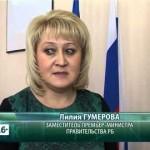 Совещание по вопросам функционирования Белорецкого медицинского округа