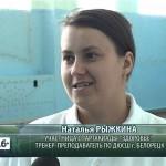 Спартакиада «Здоровье» выявила самых спортивных учителей