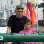 Спортивный праздник в День России