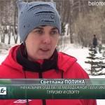 Стартовало первенство муниципального района по хоккею