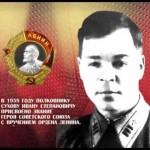Сухов Иван Степанович — Герой Советского Союза