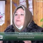 «Свадьба с приданым» в селе Ломовка