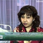 Т. Миннулин «Матери и дети» - премьера Башкирского народного театра