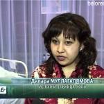 Т. Миннулин «Матери и дети» — премьера Башкирского народного театра