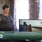 Телеканал «ТНТ — Белорецк» в цифровом пакете IP-TV