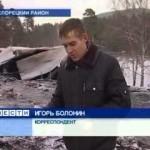 Трагедия на турбазе » ГТРК «Южный Урал» – Магнитогорск