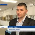 Тренеры по хоккею со всего Башкортостана повысят свою квалификацию