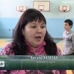 Троеборье среди воспитанников подростковых клубов