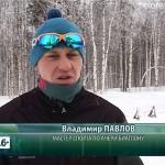 Турнир по ачери - биатлону памяти Алика Рамазанова
