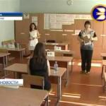 Ученик из Белорецкого района набрал 98 баллов по профильному экзамену по математике
