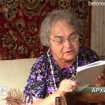 Ушла из жизни белорецкая поэтесса Нина Зимина