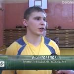 Успех белорецких баскетболистов