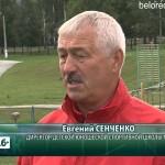 Успех белорецких бегунов