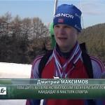 Успех белорецкого ачери-биатлона