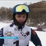 В Абзаково прошел первый этап Кубка России по сноуборду