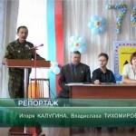 В Беларусь на поиски
