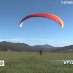 В Белорецке пройдет мото-парапланерный слет