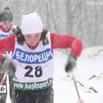 В Белорецке пройдут республиканские соревнования по лыжным гонкам