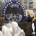 В Белорецке установлен мемориал воинам-разведчикам