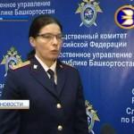 В Белорецком районе младенец погиб во время кормления