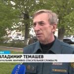 В Белорецком районе погиб турист из Уфы