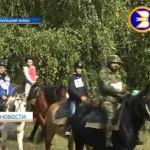 В Белорецком районе прошёл фестиваль «Верховая тропа»
