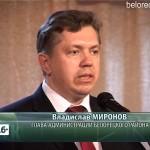 В Ломовке открылся Центр русской национальной культуры