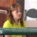 """В реабилитационном центре для детей и подростков побывала """"Особая леди Башкортостана"""""""