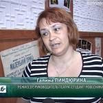 """В театре-студии """"Ровесники"""" премьера"""