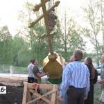 В Тукане строится храм